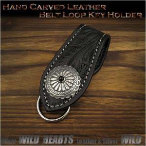 ベルトループ キーホルダー 牛革 レザー コンチョ カービング ブラック  (ID bk3389r62)|wild-hearts