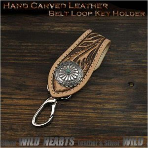 ベルトループ キーホルダー 牛革 レザー コンチョ カービング ナチュラル (ID bk3390r62 )|wild-hearts