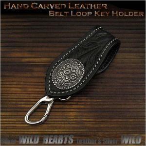 ベルトループ キーホルダー 牛革 レザー コンチョ カービング ブラック  (ID bk3392r62)|wild-hearts