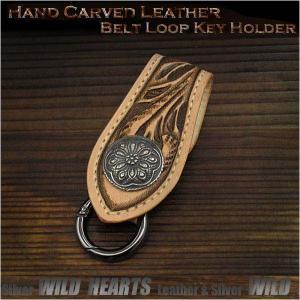 ベルトループ キーホルダー 牛革 レザー コンチョ カービング ナチュラル  (ID bk3393r62)|wild-hearts