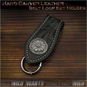 ベルトループ キーホルダー 牛革 レザー コンチョ カービング ブラック  (ID bk3395r62)|wild-hearts
