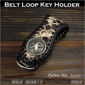 ベルトループ キーホルダー  キーチェーン  パイソン レザー/牛革 メタルコンチョ  (ID bk3399r62)|wild-hearts