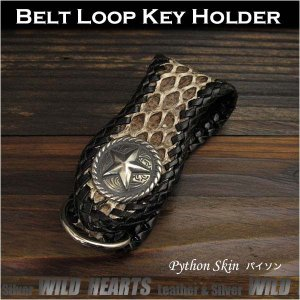 ベルトループ キーホルダー  キーチェーン  パイソン レザー/牛革 メタルコンチョ  (ID bk3400r62)|wild-hearts