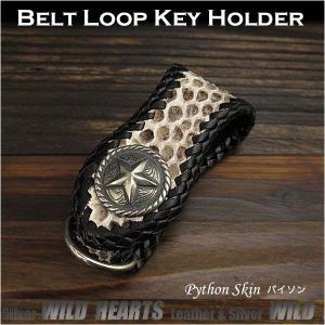 ベルトループ キーホルダー  キーチェーン  パイソン レザー/牛革 メタルコンチョ  (ID bk3401r62)|wild-hearts
