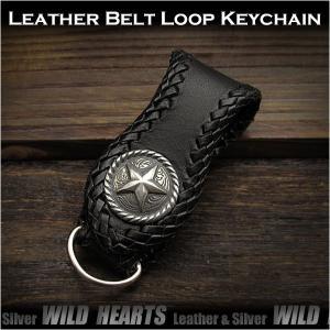 ベルトループ キーホルダー 牛革 サドルレザー コンチョ 黒/ブラック  (ID bk3451k4)|wild-hearts