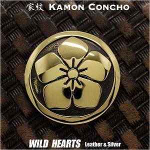家紋コンチョ/真鍮/戦国武将/家紋/丸に桔梗 (ID  cc2217)|wild-hearts