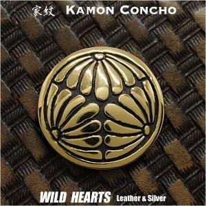 家紋コンチョ/真鍮/戦国武将/家紋/丸に三つ割り菊 (ID cc2222 )|wild-hearts