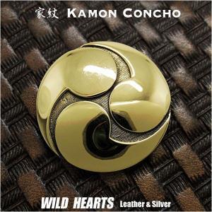家紋 コンチョ 真鍮 紋章 土方歳三 新撰組 左三つ巴 左三つ巴紋 (ID  cc2510)|wild-hearts