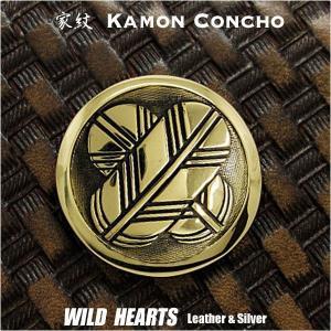 家紋 コンチョ 真鍮 紋章 丸に違い鷹の羽 違い鷹の羽紋 (ID cc2512)|wild-hearts