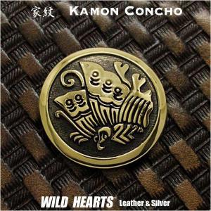 家紋 コンチョ 真鍮 紋章 丸に揚羽蝶 揚羽蝶紋 (ID cc2514)|wild-hearts