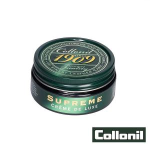 レザーケア コロニル collonil 1909  シュプリームクリーム  革栄養クリーム   革製...