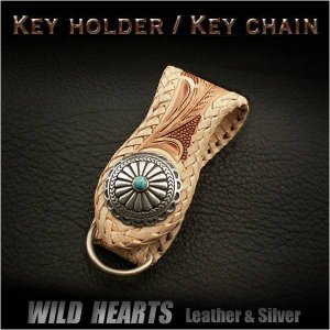 ベルトループ キーホルダー 牛革 サドルレザー コンチョ カービング タン  (ID con007k4)|wild-hearts