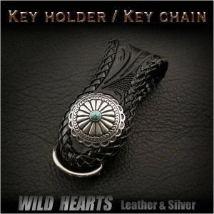 ベルトループ キーホルダー 牛革 サドルレザー コンチョ カービング ブラック (ID con009k4)|wild-hearts
