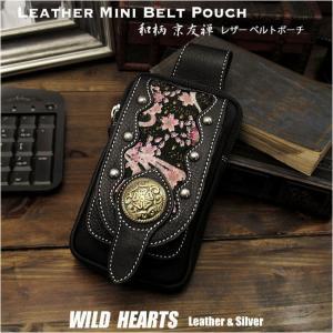 和柄 スマホケース iPhone7/7 Plus ミニウエストポーチ アイフォン7ケース  本革 レザー (ID ic2407b46)|wild-hearts