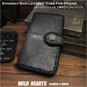 iPhone 6 6s 7 8 X/6 Plus 6s Plus 7 Plus 8 Plus 手帳型 スティングレイ/エイ革 ハンドメイド 財布 ブラック/黒 (ID ip2103r27)|wild-hearts
