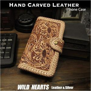iPhone 6/6s iPhone 7 手帳型レザーケース アイフォン6/6s アイフォン7  カード入れ付 折りたたみ 牛革 タン/ナチュラル(ID ip2575r101)|wild-hearts