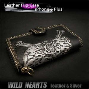 iPhone6 Plus/6s plus/7 Plus/8 Plus 手帳型レザーケース アイフォンプラスケース スカル/髑髏 カービング サドルレザー   (ID ip2576r101)|wild-hearts
