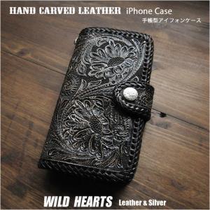 iPhone 8 対応!iPhone6/6s/7/8 手帳型レザーケース レザーアイフォン  カービング 本革 (ID ip2579r101)|wild-hearts