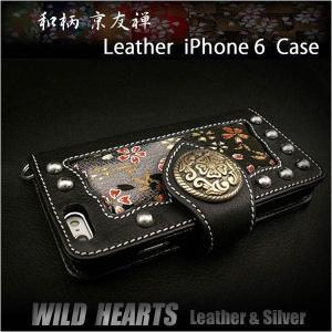 本革/レザー iPhone 6/6s アイフォン 6/6s用カバー 折りたたみ 和柄/友禅柄 ケース 手帳型 (ID ip2800r56)|wild-hearts
