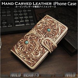 iPhone 8 対応! iPhone6/6s/7/8 手帳型レザーケース アイフォン カービングハンドメイド 本革/サドルレザー タン/ナチュラル ターコイズ (ID ip2818r93)|wild-hearts