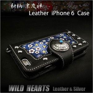 本革/レザー iPhone 6/6s アイフォン 6/6s用カバー 折りたたみ 和柄/友禅柄 ケース 手帳型 (ID ip2852r56)|wild-hearts