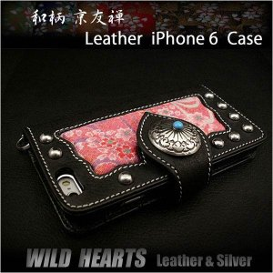 本革/レザー iPhone 6/6s アイフォン 6/6s用カバー 折りたたみ 和柄/友禅柄 ケース 手帳型 (ID ip2856r56)|wild-hearts