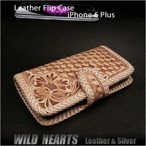 Phone 6 Plus/6s Plus/7 Plus/8 Plus 手帳型レザーケース アイフォンプラス メッシュカービング ハンドメイド サドルレザー/牛革/ナチュラル (ID ip2862r33)|wild-hearts