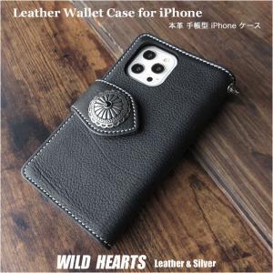 iPhone 6,6s,7/iPhone 6 Plus,6s Plus,7 Plus 手帳型レザーケース レザー アイフォン6,6s,7/6,6s,7 プラス ケース ブラック 黒 本革/牛革 (ID ip2866r93)|wild-hearts