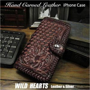 iPhone 7 対応!iPhone 6/6s/7 手帳型レザーケース アイフォン  カード入れ付き 手帳型 折りたたみ 牛革 ダークブラウン (ID ip2964r33)|wild-hearts