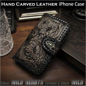 iphone 8 対応!iPhone 6/6s/7/8 手帳型レザーケース アイフォン カービング カード入れ付き 折りたたみ 牛革 ブラック/黒(ID ip3058)|wild-hearts