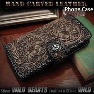 送料無料!iPhone 6 Plus/6s Plus/7 Plus/8 Plus手帳型レザーケース アイフォン プラスケース カービング 牛革/ブラック/黒 (ID ip3059)|wild-hearts