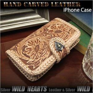 iphone 7 対応!iPhone 6/6s/7 手帳型レザーケース アイフォン カービング カード入れ付き 折りたたみ 牛革 タン (ID ip3060)|wild-hearts
