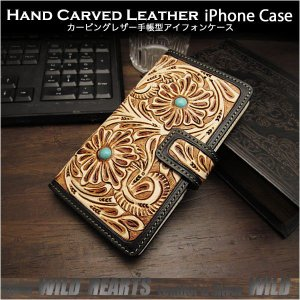 iPhone 6/6s/7/8 手帳型レザーケース アイフォン  ケース カービング ハンドメイド 本革/サドルレザー タン/ナチュラル ターコイズ(ID ip3068)|wild-hearts