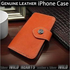 iPhone 6,6s,7/6,6s,7 Plus 手帳型 レザーケース レザーアイフォン プラス ケース 牛革/本革/イタリアンソフト/ヌメ革 オレンジ (ID ip3262)|wild-hearts