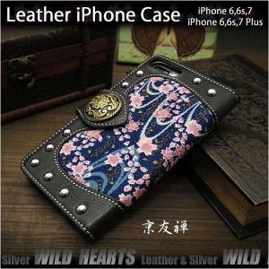 和柄/友禅柄 手帳型 iPhone 6/6s/7/Plus アイフォン6/6s/7/プラス ケース (ID ip3331r89)|wild-hearts