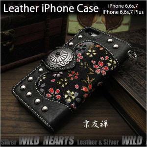 和柄/友禅柄 手帳型 iPhone 6/6s/7/Plus アイフォン6/6s/7/プラス ケース(ID ip3332r89)|wild-hearts