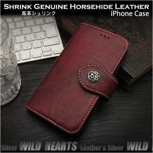 iPhone 6,6s,7/6,6s,7 Plus 手帳型 レザーケース レザーアイフォン ケース 馬革 シュリンク加工 ダークレッド (ID ip3426d1)|wild-hearts