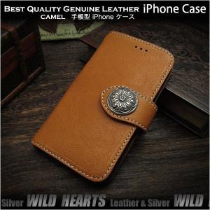 iPhone 6,6s,7/6,6s,7 Plus 手帳型 レザーケース レザーアイフォン6,6s,7/6,6s,7 プラス ケース 本革/イタリアンソフト/キャメル (ID ip3460d3)|wild-hearts