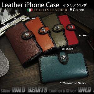 iPhone 6,6s,7/6,6s,7 Plus 手帳型 レザーケース アイフォン イタリアンレザー (ID ip3544)|wild-hearts