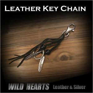 キーホルダー レザーチェーン キーチェーン レザー編み込みチェーン(ID kh1264t34)|wild-hearts