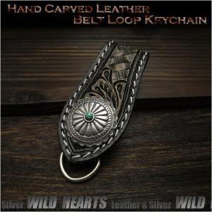 ベルトループ キーホルダー 牛革 レザー コンチョ カービング ( ID kh3080 )|wild-hearts