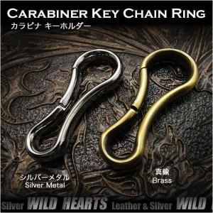 カラビナ キーホルダー キーフック (ID kh3347k5)|wild-hearts