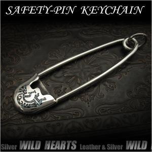 ビッグ 安全ピン型 キーホルダー ココペリ  合金 ターコイズ (ID kh3351k5)|wild-hearts