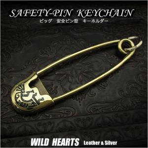 ビッグ 安全ピン型 キーホルダー ココペリ  真鍮 ターコイズ  (ID kh3352k5)|wild-hearts