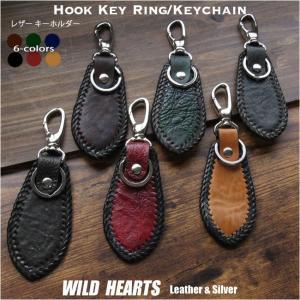 レザー キーホルダー  本革/馬革/キーリング レザークラフト(ID kh3419r7)|wild-hearts