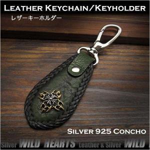 レザー キーホルダー  本革/馬革/キーリング レザークラフト ダークグリーン  (ID  kh3421r7)|wild-hearts