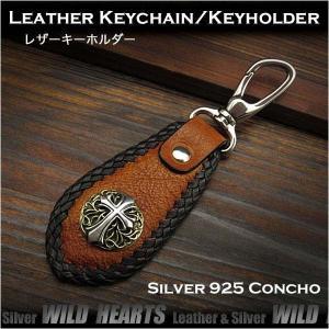 レザー キーホルダー  本革/馬革/キーリング レザークラフト ダークオレンジ (ID  kh3422r7)|wild-hearts
