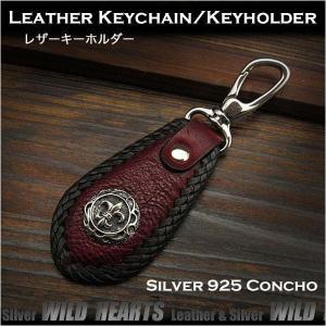 レザー キーホルダー  本革/馬革/キーリング レザークラフト ダークレッド (ID  kh3423r7)|wild-hearts