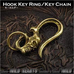 キーホルダー キーフック 真鍮 スカルドクロ (ID kh3466k5)|wild-hearts