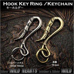 キーホルダー キーフック 真鍮 フェザー (ID kh3468k5)|wild-hearts